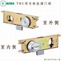 日本MIWA玻璃門鎖U9TRU-1 2