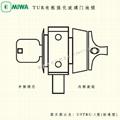 日本MIWA玻璃門鎖U9TRU-1 3
