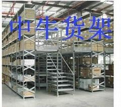 天津倉儲貨架