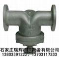RH系列 汽水分离器(气液分离器)