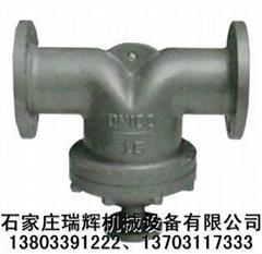 UFS汽水分离器(蒸汽水分离器)