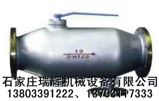 全自动反冲洗排污过滤器(供暖除污器) 3