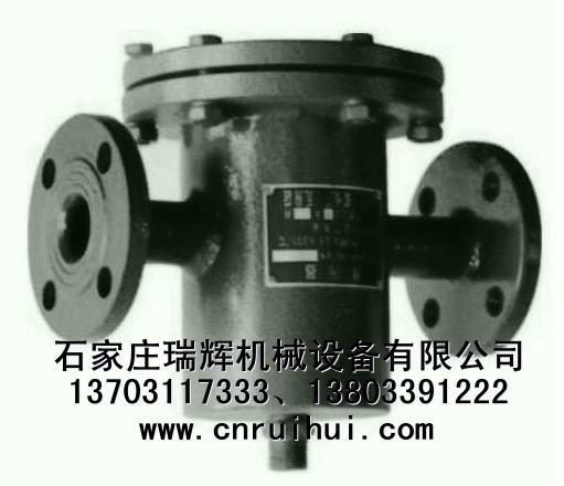 立式除污器(换热站除污器)供热站除污器 2