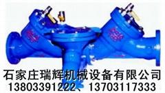 倒流防止器 低阻力倒流防止器 安全型 13703117333