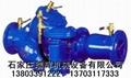 低阻力倒流防止器(低阻力回流截断器) 2