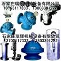 下开式停泵型水锤消除器