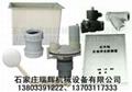 沟槽式厕所节水器(智能便槽式节