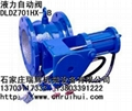 液力自动阀-液力自动控制阀BF