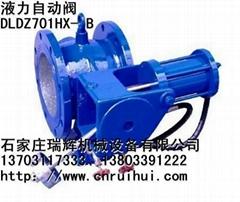 液力自動閥-液力自動控制閥BFD701