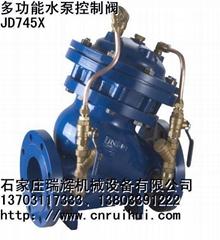 多功能水泵控制閥JD745X