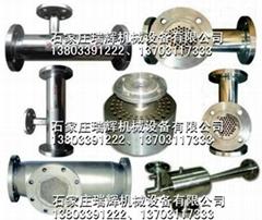 ◆◆◆◆◆汽水混合器 13703117333
