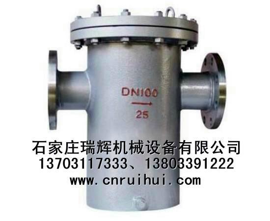 籃式過濾器(藍式過濾器) 1