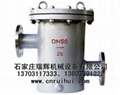 籃式過濾器(藍式過濾器) 2