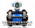 高壓型電磁流量計(高溫型電磁流量計) 2