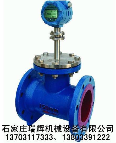 插入式液體渦輪流量計 管道式 13703117333 1