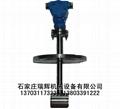 插入式液体涡轮流量计 管道式 13703117333 2