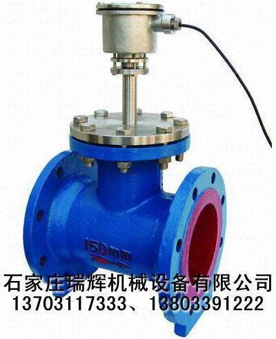 插入式液体涡轮流量计 管道式 13703117333 5