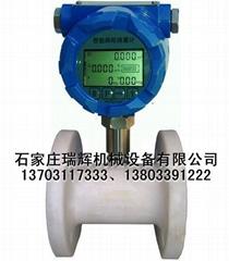 全PP塑料防腐型液体涡轮流量计 脉冲输出涡轮流量计 1370