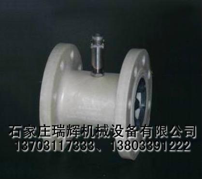全PP塑料防腐型液體渦輪流量計 脈衝輸出渦輪流量計 13703117333 2
