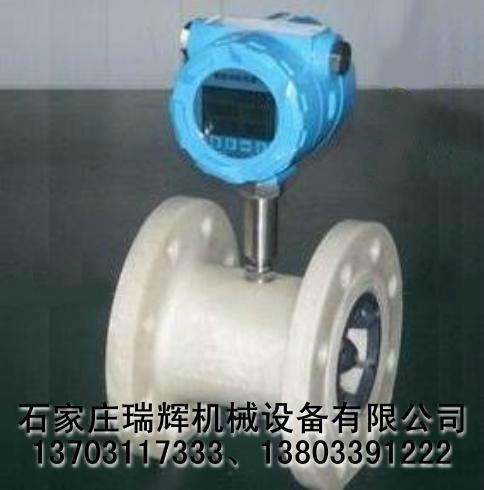 全PP塑料防腐型液体涡轮流量计 脉冲输出涡轮流量计 13703117333 3