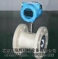 全PP塑料防腐型液體渦輪流量計 脈衝輸出渦輪流量計 13703117333 3