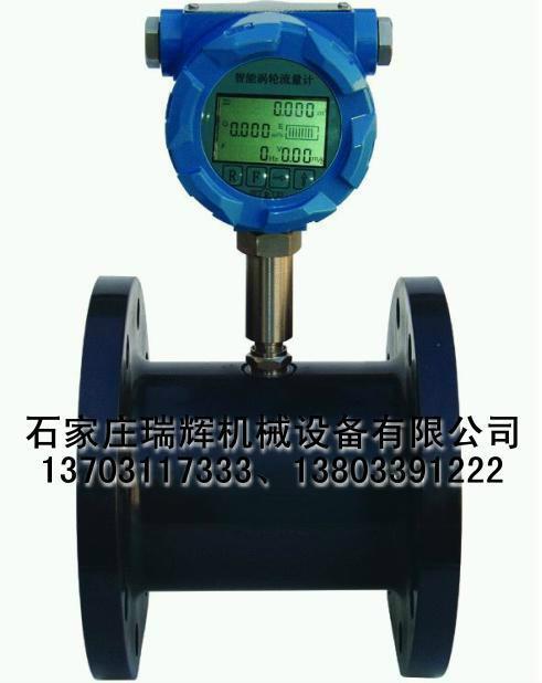 水处理专用涡轮流量计 全UPVC塑料涡轮流量计 13703117333 1
