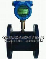 水处理专用涡轮流量计、全UPVC塑料涡轮流量计