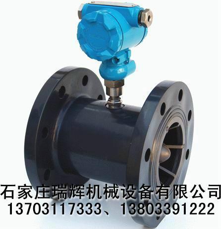 水處理專用渦輪流量計 全UPVC塑料渦輪流量計 13703117333 2
