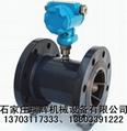 水处理专用涡轮流量计 全UPVC塑料涡轮流量计 13703117333 2