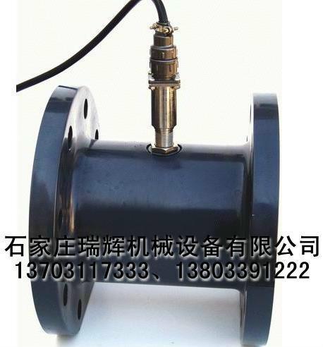 水处理专用涡轮流量计 全UPVC塑料涡轮流量计 13703117333 3