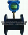 水处理专用涡轮流量计 全UPVC塑料涡轮流量计 13703117333 4