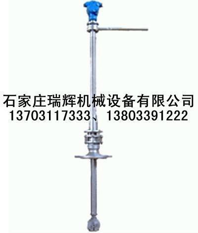 ◆◆◆◆◆氣體 液體 渦輪流量變送器 13703117333 4