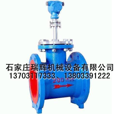 ◆◆◆◆◆氣體 液體 渦輪流量變送器 13703117333 5