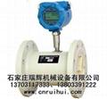 氣體流量計 智能氣體渦輪流量計 13703117333 2