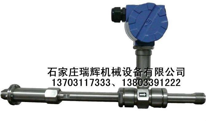 智能液体涡轮流量计 不锈钢涡轮流量计 13703117333 3
