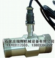 智能液体涡轮流量计 不锈钢涡轮流量计 13703117333 5