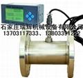 远传型气体流量计 定量型气体流量计 13703117333