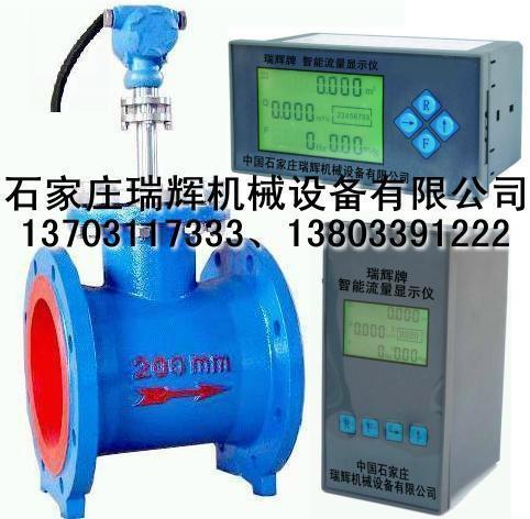 远传型气体流量计 定量型气体流量计 13703117333 2
