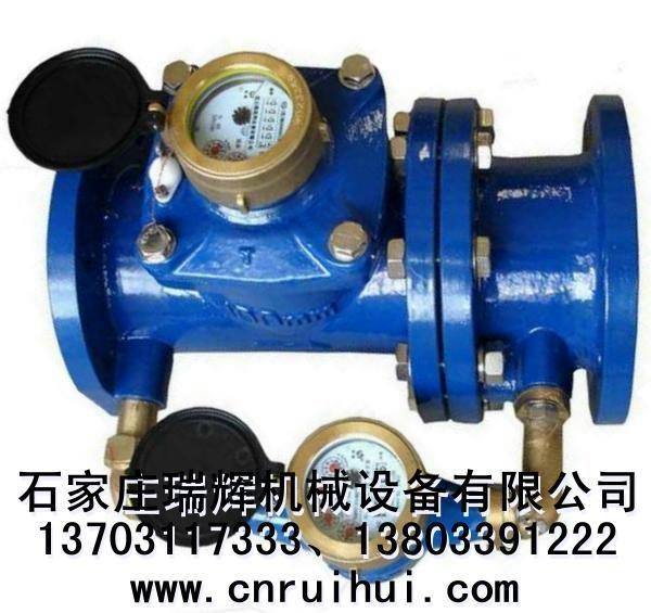 LXF復式水表 復式子母水表 DN50-200 13703117333 1