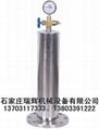 RH9000活塞式水锤吸纳器(水锤消除器)水锤吸收器