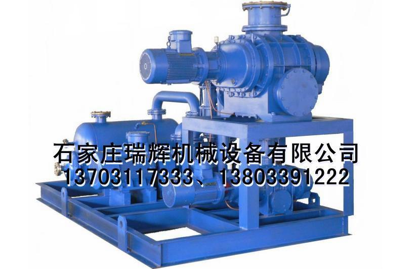 真空抽水机组 真空泵机组 13703117333 2