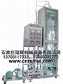 高温玻璃精馏装置 13703117333