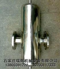 不锈钢汽水分离器(卫生级汽水分离器)QF食品级汽水分离器