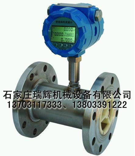 天然气流量计 氧气流量计 13703117333 1