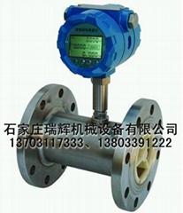 天然氣流量計 氧氣流量計 13703117333