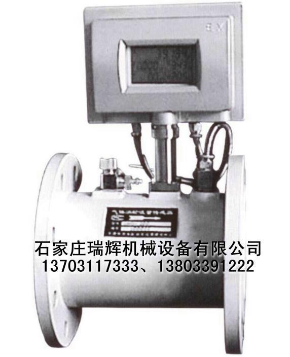 天然氣流量計 氧氣流量計 13703117333 2