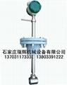 插入式液體渦輪流量計 1370