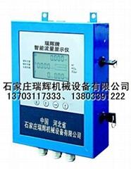 RH660智能液体流量积算仪 气体流量积算仪 13703117333
