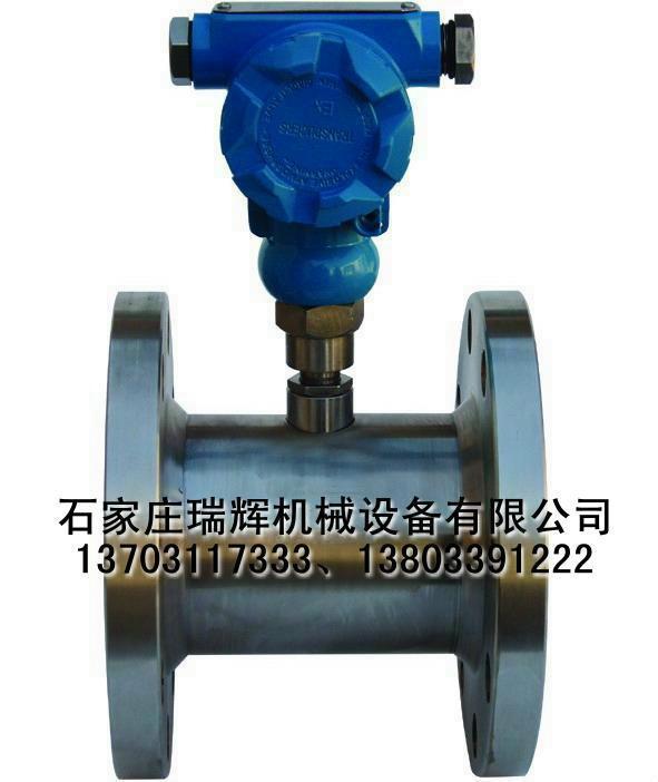 气体 液体 涡轮流量传感器 13703117333 1