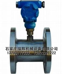 气体 液体 涡轮流量传感器 13703117333